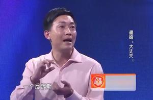 24岁佳人与44岁男子同居,却反遭拒婚,涂磊怒斥:你不配得到