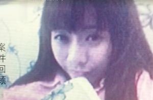 18岁少女被指控偷衣服 女孩不堪辱骂跳河自杀 居民和同学都不相信