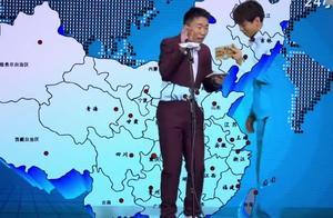 杨迪把王俊凯轰下台,谁料两人台词不一样,自己被自己蠢死了