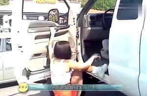 世界上最嚣张的上车方式,幸亏是个美女,要不然啊,早挨揍了!