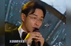张国荣年轻时期献唱的《沉默是金》,至今无人能超越,太好听了!