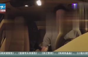 """网曝哈啰顺风车司机""""偷拍""""乘客发短视频,目前所有视频已被下架"""