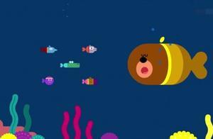 小朋友们变成小鱼在海里游泳,塔格觉得大海好蓝哦!