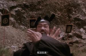 笑傲江湖:天地异象将要有高手到来,张学友吓得连忙护主,真小心