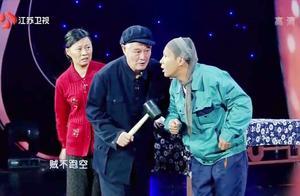 宋小宝赵本山2013年经典小品!小宝头回当贼就偷到赵本山家!
