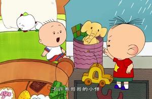 大耳朵图图:图图照顾小婴儿,对他说了一堆规矩,他真的能懂吗