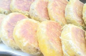 做南瓜饼不要只配糯米粉了,加上这两样酥香多层,放凉后更好吃
