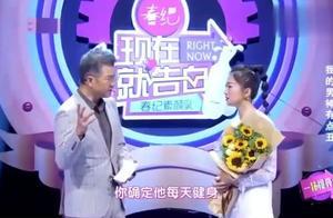 23岁清纯姑娘爱上丑男,倒追49次都遭拒,亮相后,评委也被震撼了