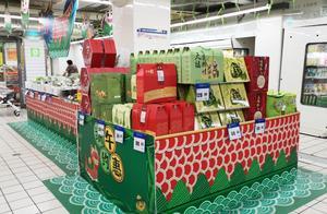 北京哪个连锁超市卖琼脂
