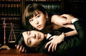 日本男星田口淳之介和女友吸毒被捕,曾是超人气男团成员