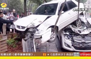 长沙街头十台小车受损!疑公交车司机抄近路酿成车祸