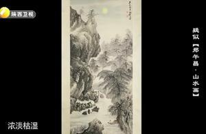 职业书法家带郑午昌山水画,专家鉴定后,藏友竟现场与专家争论