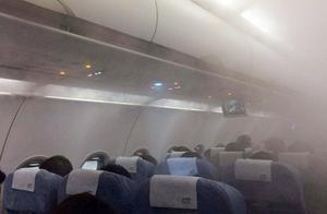 冒烟,明火,爆破声!南航国际航班客舱起火被迫返航