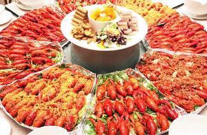 实拍盱眙万人龙虾宴,3万人狂扫40吨龙虾,顾客:明年带女朋友来