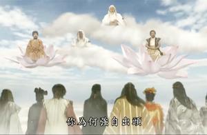 四大天尊同时出手,通天教主以一敌四,最厉害的诛仙阵也挡不住了