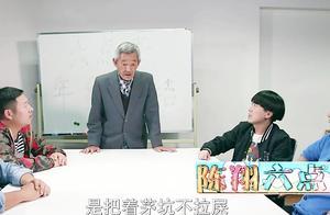 陈翔六点半:辱骂老板的匿名信,4个老戏骨互飙演技,谁都不承认