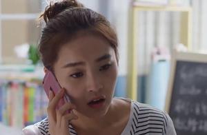 哥哥用妹妹的手机玩游戏,没想到接到好几通不明电话,得罪人了?