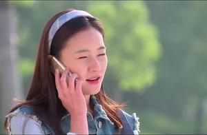 总裁灰姑娘错过约会,两人通电话,才知道总裁被心机女骗!