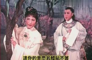经典越剧《红楼梦》,太精彩!