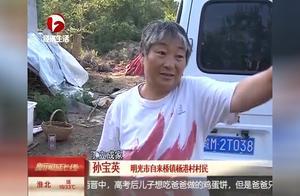 明光氢气球爆炸伤人事件:氢气球是违规释放,公安部门介入调查