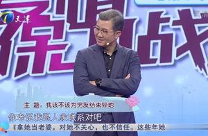 爱情保卫战:男生把与异性的暧昧当自由,涂磊不悦