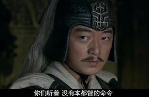 刘备伐吴受阻诱敌出战,陆逊看破刘备让属下避战,有精兵从天而降