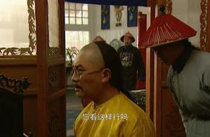 雍正王朝:年羹尧出任大将军,雍正女婿要官职惹恼雍正