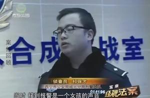 男子将女网友骗至宾馆,乘她洗澡时盗走她手机,最后被民警逮捕