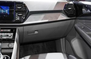 """捷达SUV已投产,被封为""""小号途观"""",符合国六标准,13万贵不贵"""