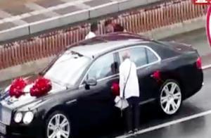 """拘留!三名年过六旬的老人截婚车,强行讨要""""喜钱""""不给不让走!"""