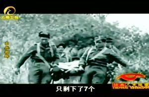 松骨峰战役极为惨烈,一个多师的志愿军最后只有7人活着下来了