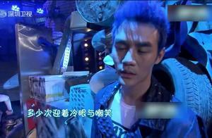 拍戏的时候觉得胡歌谁最会玩,王凯:大家都有犯二的时候