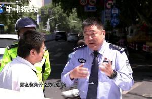 宏琪说交通:出车祸,速度慢就一定没错吗?