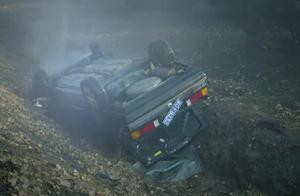 刑警队长执行任务途中,途中暴雨天气,车祸身亡,因公殉职