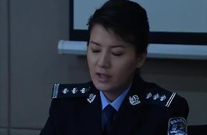 女局长上任第一天开会,大队长马屁不断,结果被局长当场开除