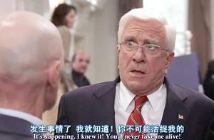 惊声尖笑3:总统突然不正常,看谁都像是外星人,真是太逗了