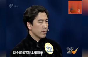 俞敏洪亲身示范如何激励员工,这一段演讲简直让人心服口服