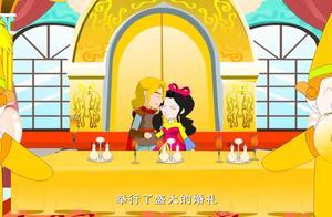 著名故事:王子吻醒白雪公主,就和白雪公主结婚,先结婚后恋爱呗