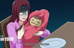 美女不知受了什么打击,拿布娃娃当孩子还喂它肉,看完细思极恐