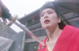东方不败武功盖世,可还是输在了感情上,被令狐冲一见刺中!