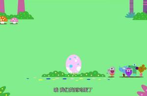 嗨道奇:鸡蛋长这么大了?小朋友们把鸵鸟的蛋当成了母鸡的蛋