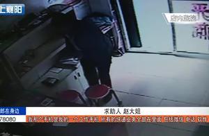 女子丢失手机,为什么监控拍了下来,却一直都找不到丢失的手机