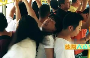 陈翔六点半:蘑菇头坐公交车遇到高峰,两个茶叶蛋都让美女挤碎了