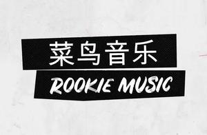 华语乐坛公认零差评的五首歌曲!前奏一响起,就已经泪流满面