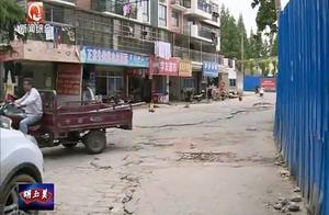 安庆:道路破损严重  影响市民生活
