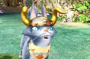 熊出没:跳跳猫展开计划,想趁机杀死涂涂国王,它能得逞吗