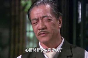 都是为了利益而不顾情谊,榔头和陈先生的话,用在他俩身上最合适