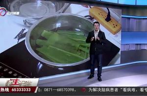 两个简单的方法,教您检测粽子粽叶,有无重金属超标!
