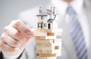 教你一个方法,可以计算未来的房子能涨跌到多少,准确率很高
