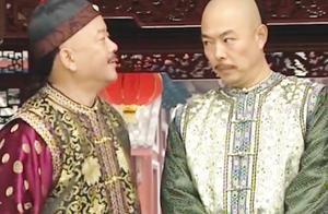 纪晓岚耍小聪明骗皇上出了那道门,和珅直骂:您怎么这么笨哪